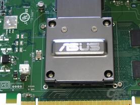 Asus N7600GT Kuehler