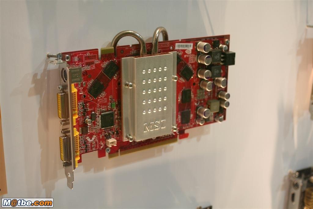 MSI GeForce 7900 GT mit passiver Kühlung