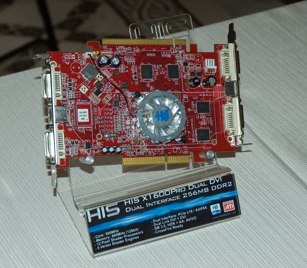 HIS hybrid ATi Radeon X1600 Pro (www.dailytech.com)