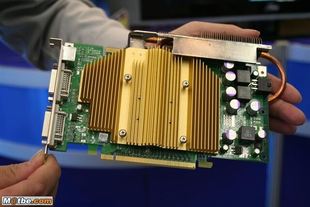Albatron GeForce 7900 GT passiv | Quelle: m@tbe.com