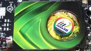 Inno3D GeForce 7600 GST (SLI) im Test: Der Turbo für die GeForce 7600 GS