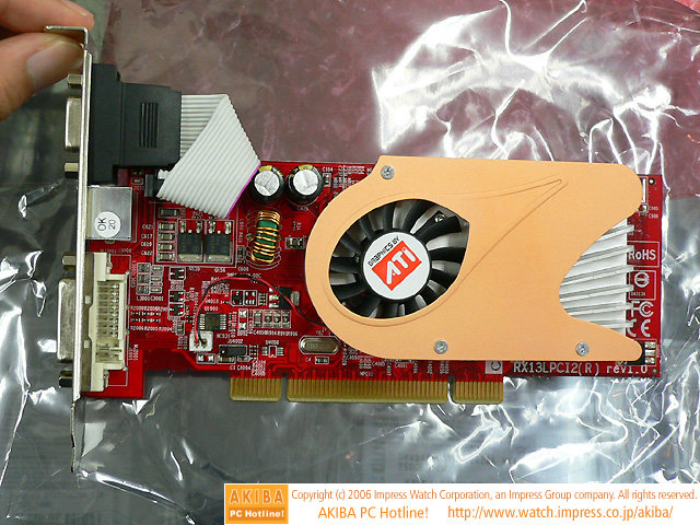 GeCube RX1300-LP128H