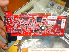 GeCube RX1300-LP128H Rueckseite