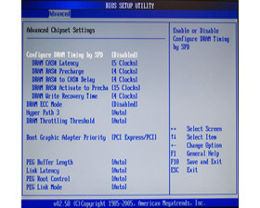 BIOS9