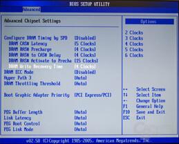 BIOS12