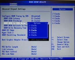 BIOS14
