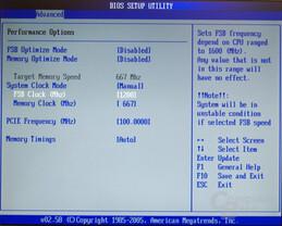 BIOS 006