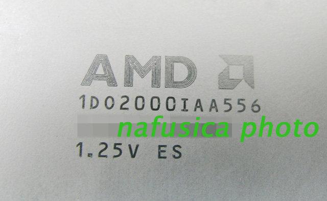 AMD Athlon in 65 nm - Identifikationscode
