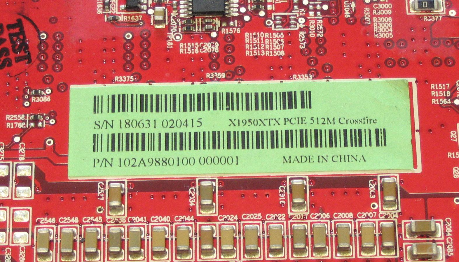 Radeon X1950 CrossFire Beschriftung