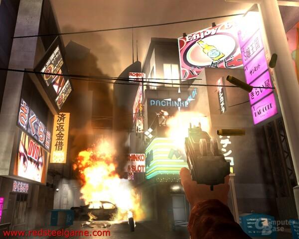 Red Steel von Ubisoft für Nintendo Wii