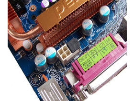 CPU-Stromanschluss