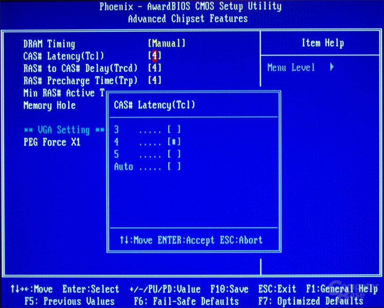 BIOS MSI P965 Neo