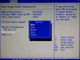 BIOS Asus P5B Deluxe