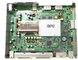 Xbox 360 - Was ist unter den Kühlern