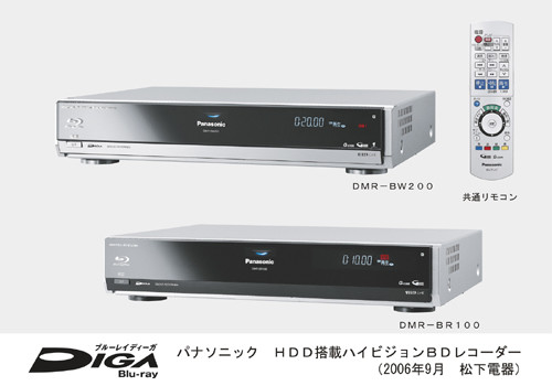 Panasonic DMR-BW200 und DMR-BR100