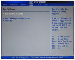 Asus M2R32-MVP BIOS