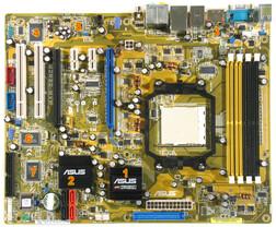 Asus M2R32-MVP Komponenten