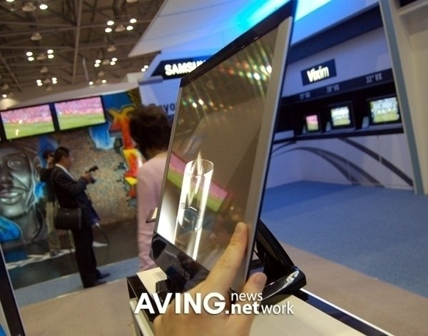 OLED-Display von Samsung