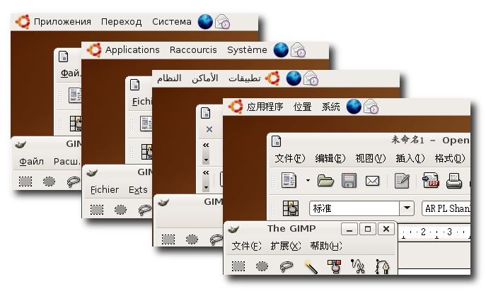 Ubuntu 6.10 - Sprachversionen