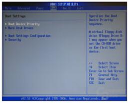 Asus P5B-E Plus BIOS