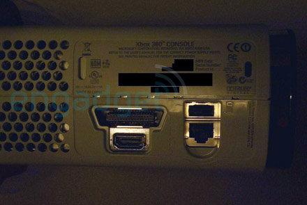 "Xbox 360 ""Zephyr"" | Quelle: engadget.com"