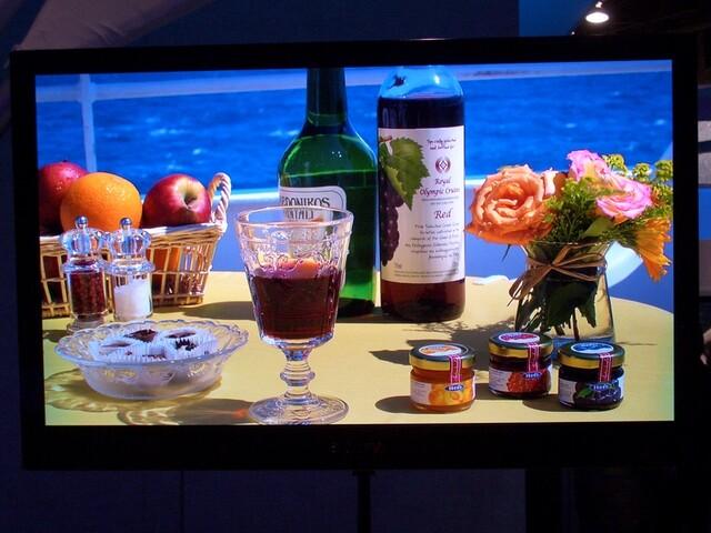OLED-Fernseher von Sony | Quelle: engadget.com