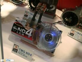 Thermaltake Wasserkühlung für GeForce 8800 GTX | Quelle: Mathbe.com
