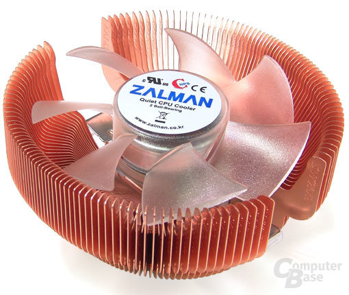 Zalman 7500 Cu