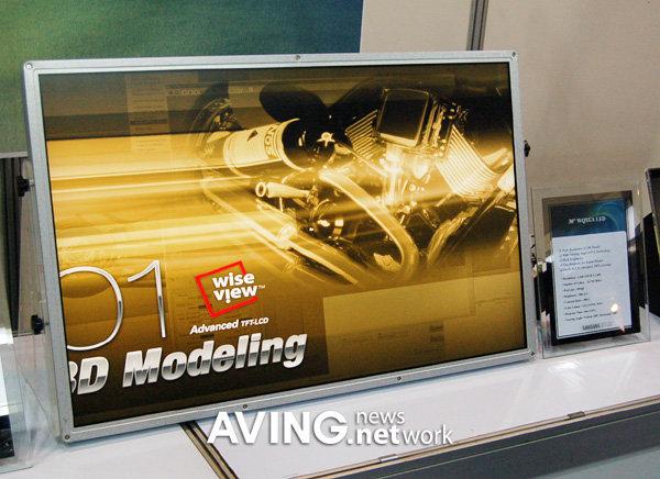 Neues Samsung 30-Zoll-LCD