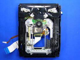PlayStation 3: Blick ins Innere: Blu-ray Laufwerk | Quelle: http://pc.watch.impress.co.jp