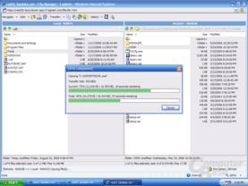 LogMeIn Pro – Dateitransfer