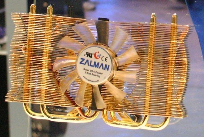 Zalman VF1000