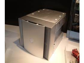 Silverstone HDD-Einschub