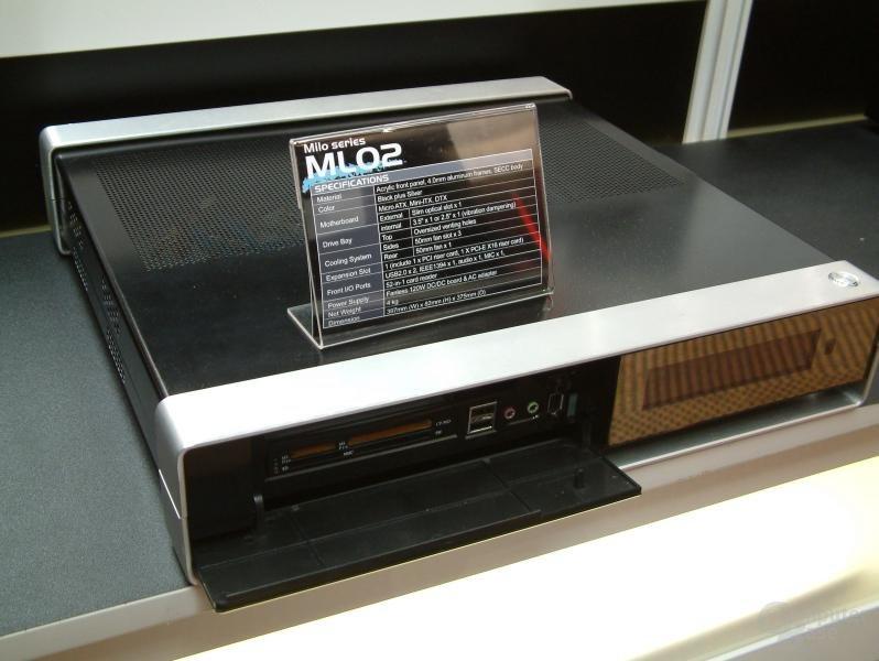 Silverstone ML02