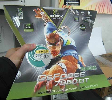XFX GeForce 7950 GT AGP
