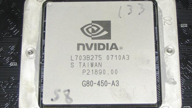 nVidia GeForce 8800 Ultra im Test: Monster-Performance zu einem hohen Preis