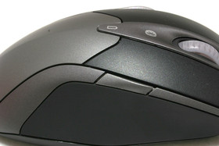 Detailansicht Maus Seitentaste