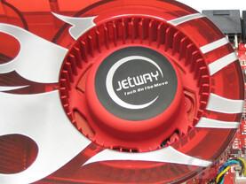 Jetway HD 2900 XT Luefter