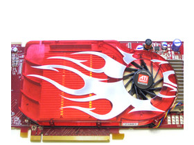 Radeon HD 2600 XT Kuehler