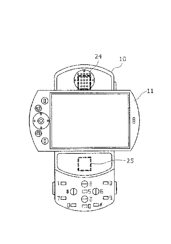 Patentskizze von Sony Ericsson