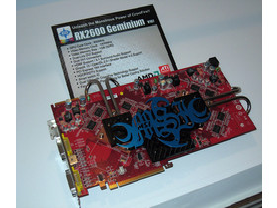 MSI RX2600 Geminium