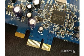 X-Fi Xtreme Audio  mit PCI-Express