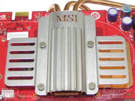 GeForce 8600 GTS  Kühler