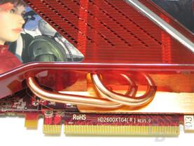 GeCube Radeon HD 2600 XT X-Turbo II Heatpipes