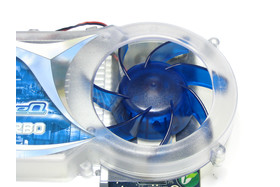 HIS Radeon HD 2600 Pro IceQ Turbo Luefter