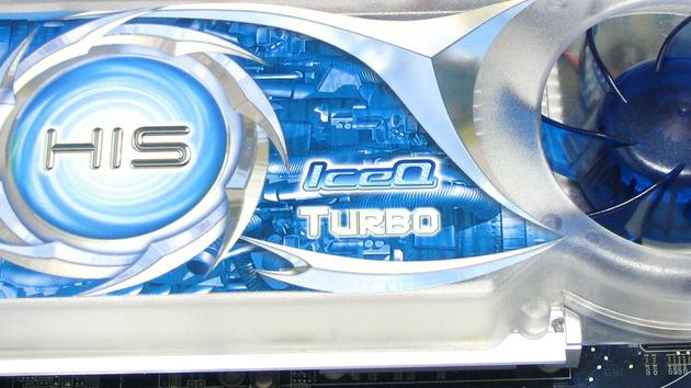 HIS Radeon HD 2600 Pro IceQ Turbo 512 MB im Test: Nichts ist Referenz, auch nicht die Leistung