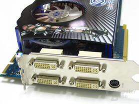 Radeon HD 2600 XT X2 Slotblech