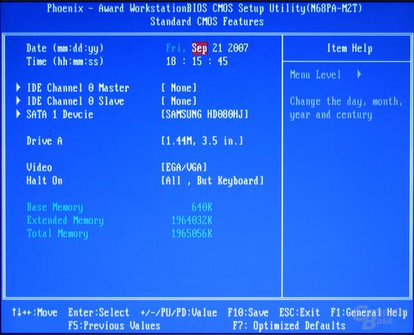 Biostar TF7050-M2 BIOS