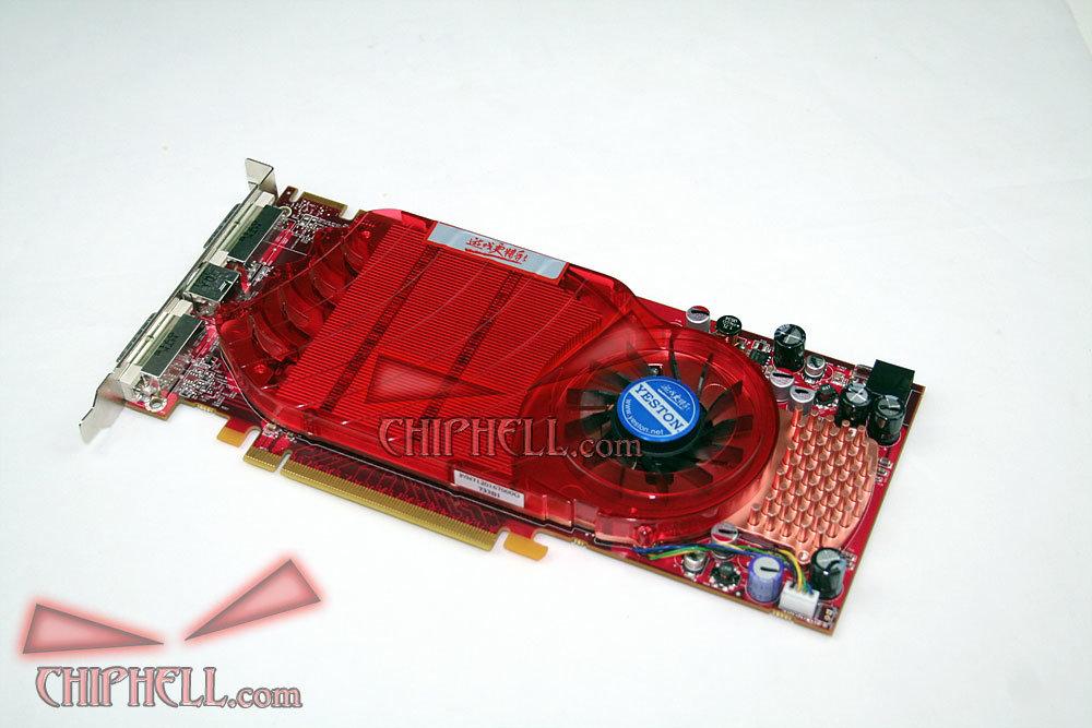 ATi RV670 – Radeon HD 2950?
