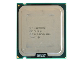 Intel Core 2 Extreme QX9650 – Oben
